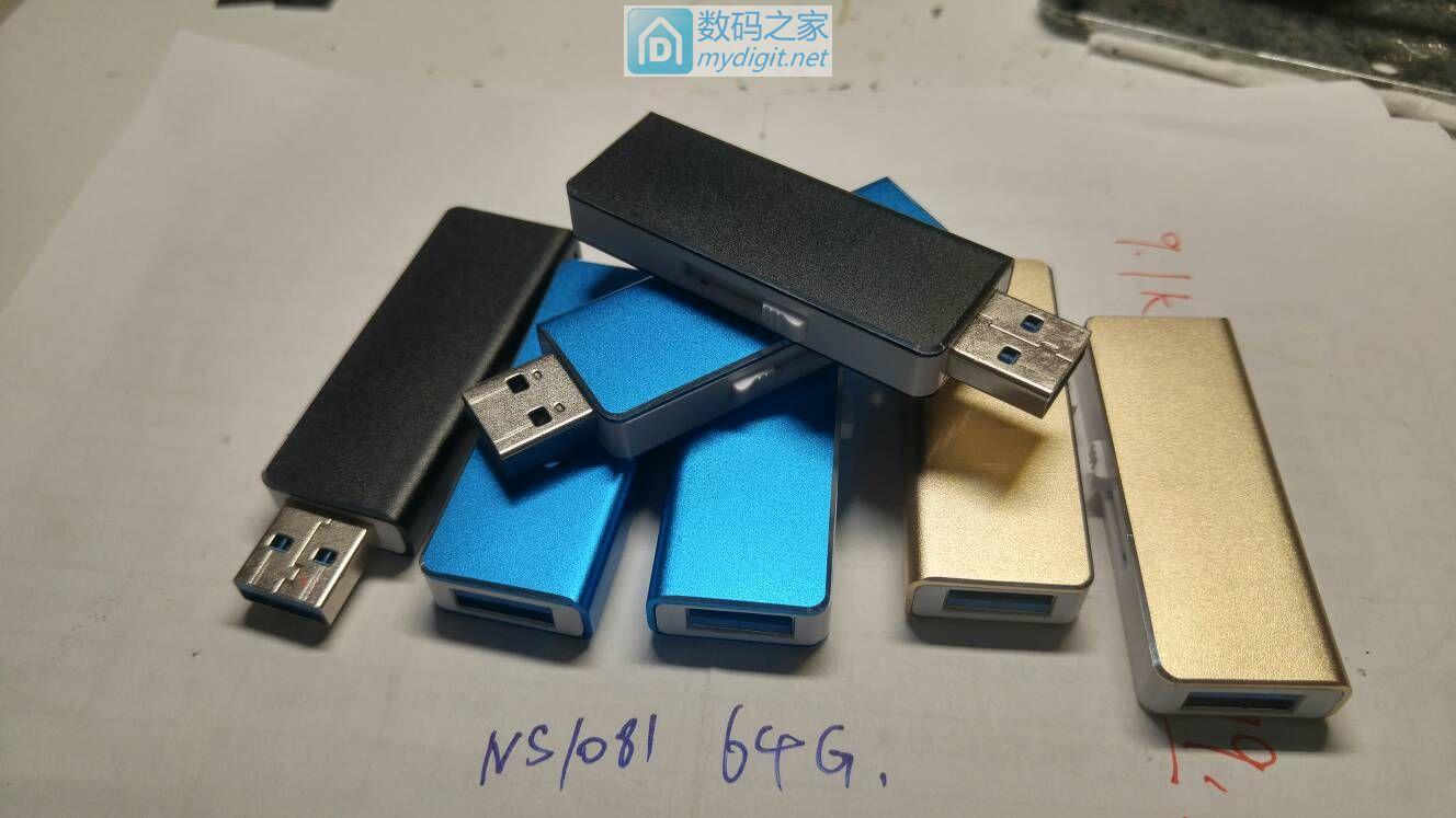 ns1081+东芝eMMC5.0,6