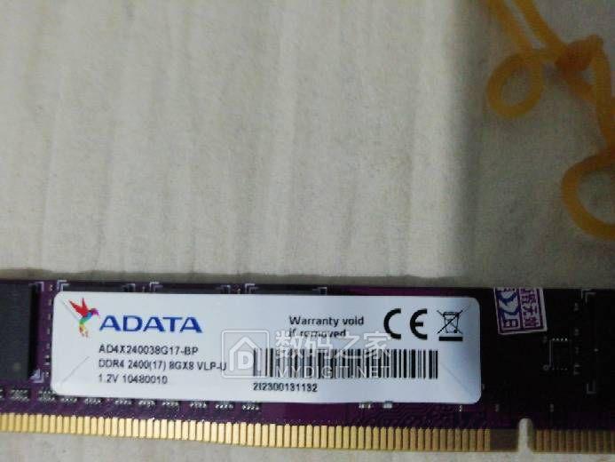 拆机 威刚 DDR4 2400 8