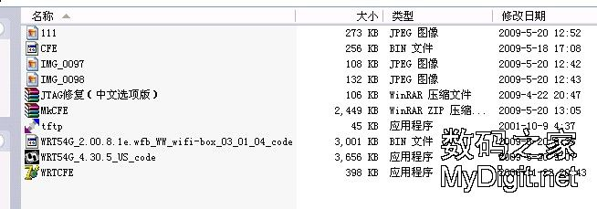 linksys WRT54G V2复活记(路由器刷固件经验分享)