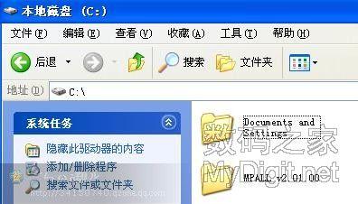 群联ps2251主控量产教程(附工具) 【数码之家首发】