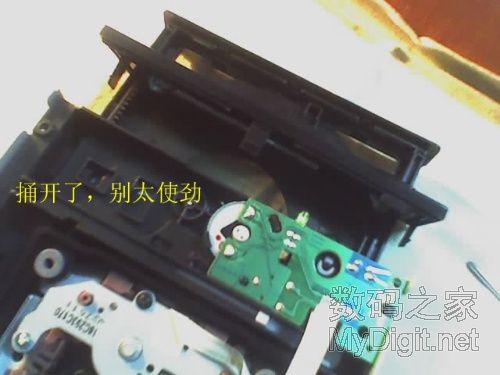 图解LG DVD光驱修理
