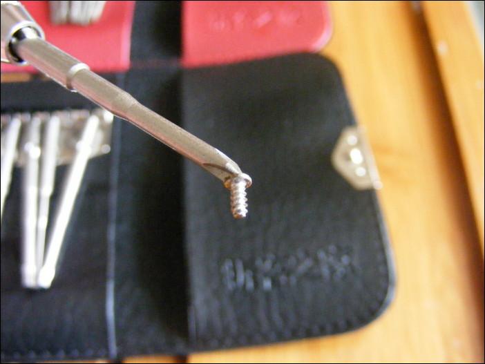 精致便携,数码之家纪念版12合1拆机工具(支持M币换购)