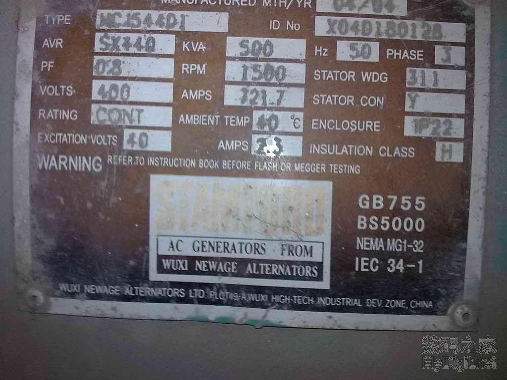 柴油发电机上面的水温表,求接线图