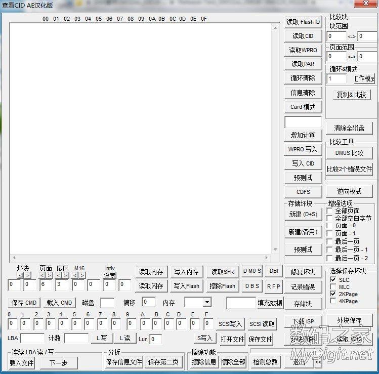 SMI慧荣SM32xx_J0818--SM32X_H1226-AE汉化版(打包全部型号芯片量产)