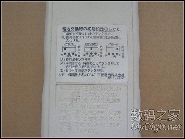 出个三菱空调遥控器,适用型号不详 数字产品交易高清图片