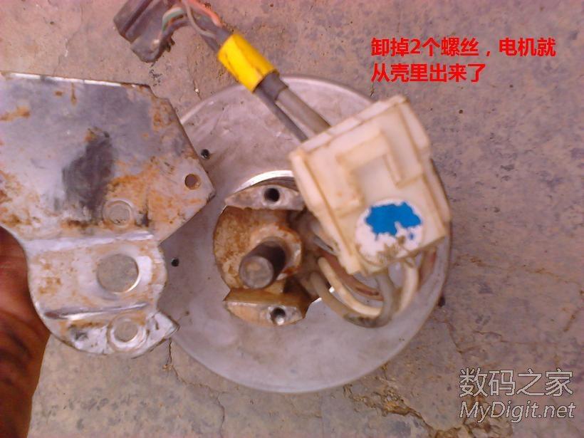 拆解捷安特电动车,齿轮坏了图片