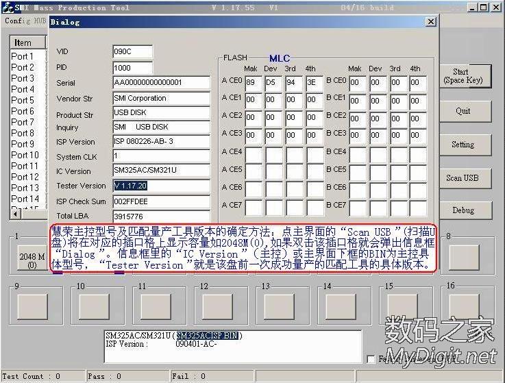 慧荣3255AB芯片量产指南 U盘存储技术