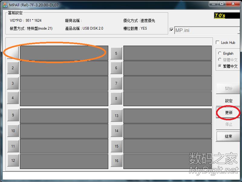 关于用 MPALL 3.20.00 二次量产金士顿 DTI G2 4GB U盘 群联PS2251 39 问题 U盘存储技术