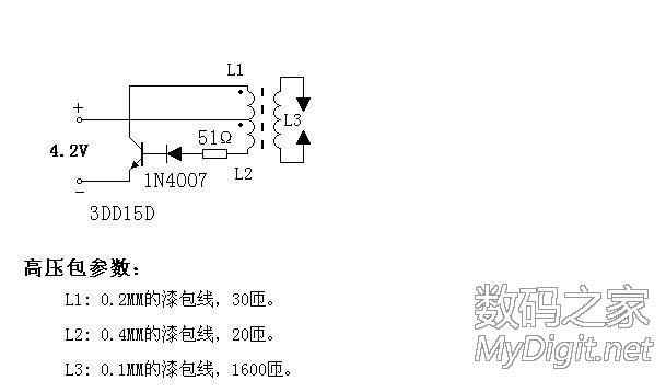 电弧打火机电路图_自制《电子打火机》高压包 创意DIY - 数码之家