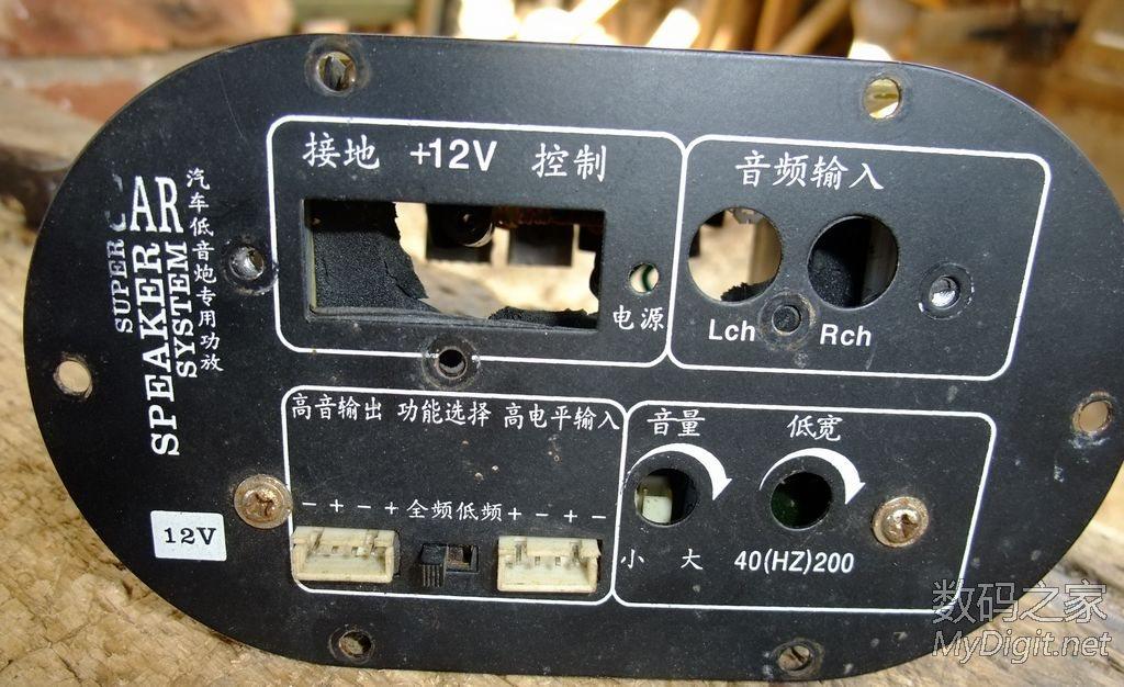 拆解汽车低音炮专用功放 高清图片
