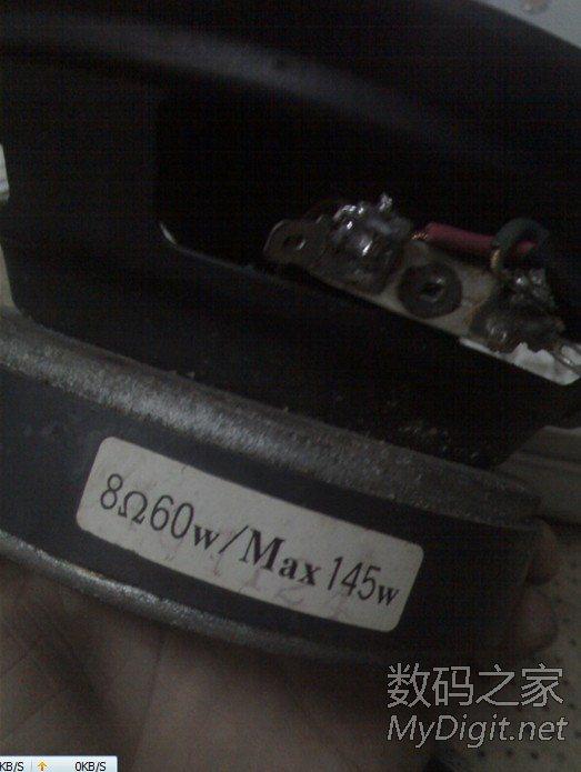 [音响类]汽车低音炮里拆的喇叭很强悍.高清图片