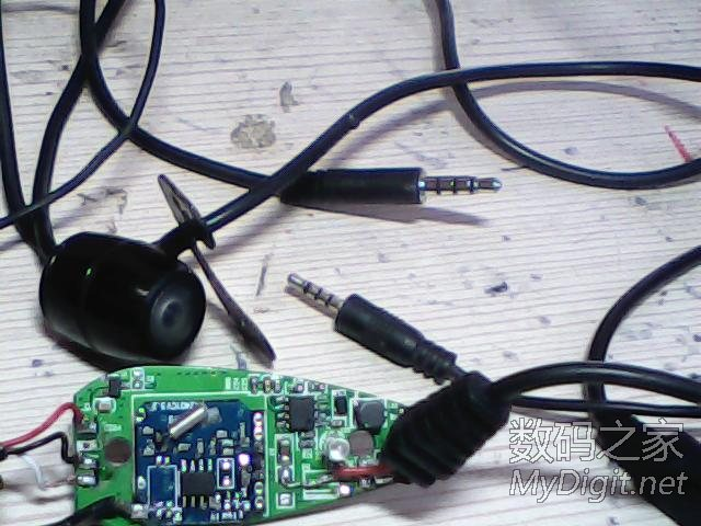 拆解汽车无线倒车影像套件高清图片
