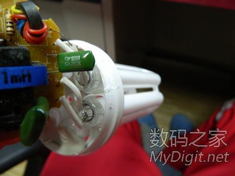 2011年07月16日 - WALL.E - 瓦力修理工