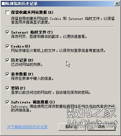 会员ID无法登陆社区解决办法,附各浏览器清除缓存记录图解【重要】