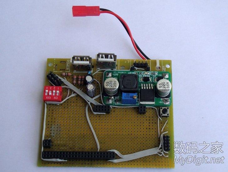 TQ2440核心板搭载linux做的监控Wifi小车,带邪恶的云台