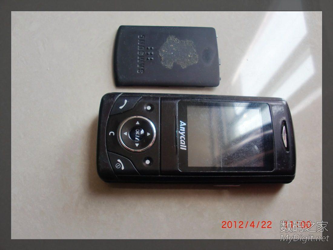 出自用手机(2)——LG GS290、三星0528