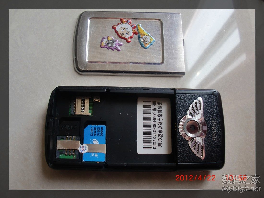 出自用手机(1)——山寨大屏、诺基亚1600