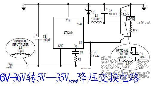 模块 笔记本/使用的LT1270是高功率单片开关稳压IC
