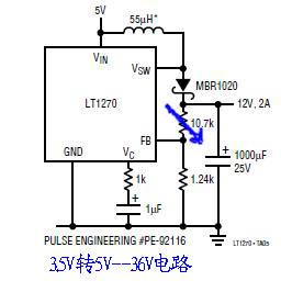 模块 笔记本/diy了一块移动电源升压模块,可以选择输出5V或5V输出(笔记本用...