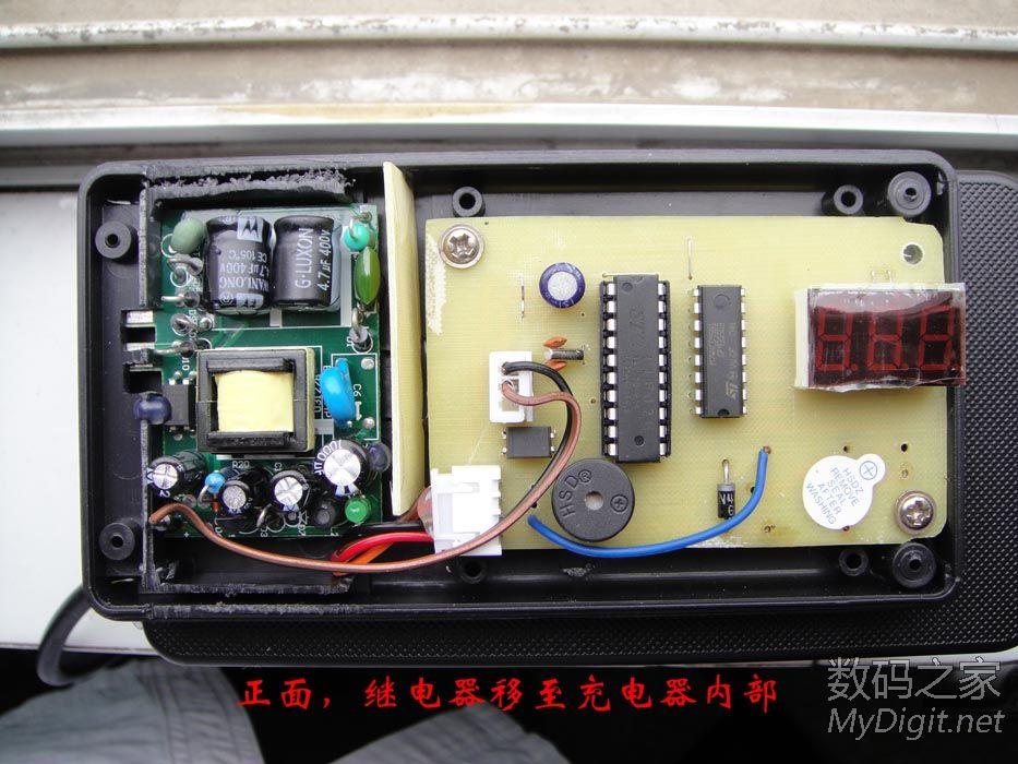 .原理见文尾的原理图.   (11)按钮接线.所有焊头用热缩管包好.   (7