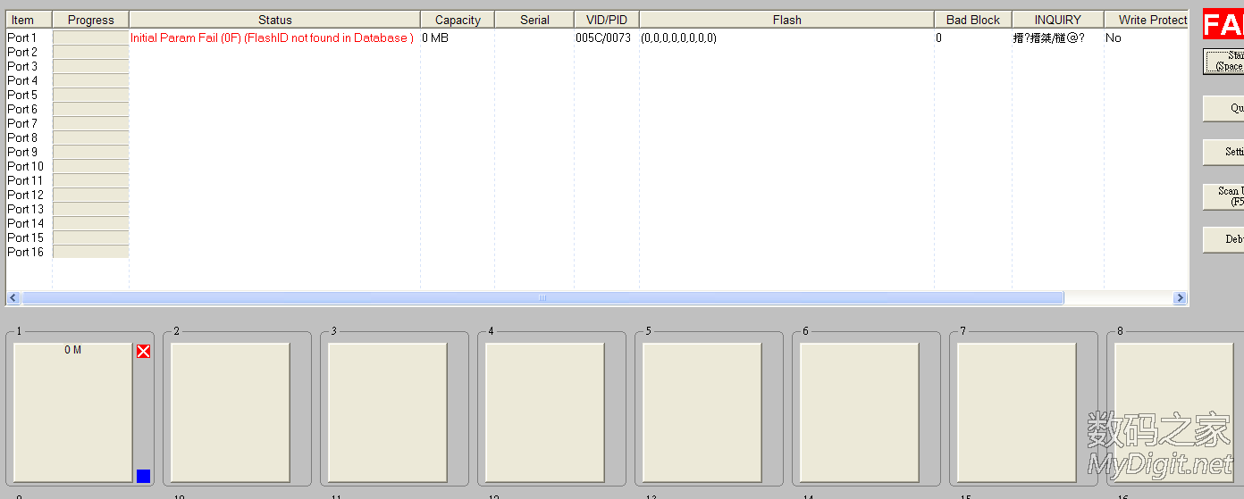 试了N种量产工具都搞不定FlashID not found in Database,请教高手