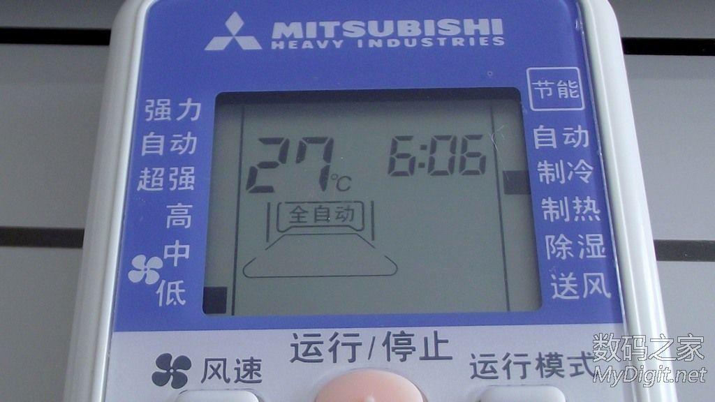 距咋就那么大 三菱重工与三星空调遥控器用料对比