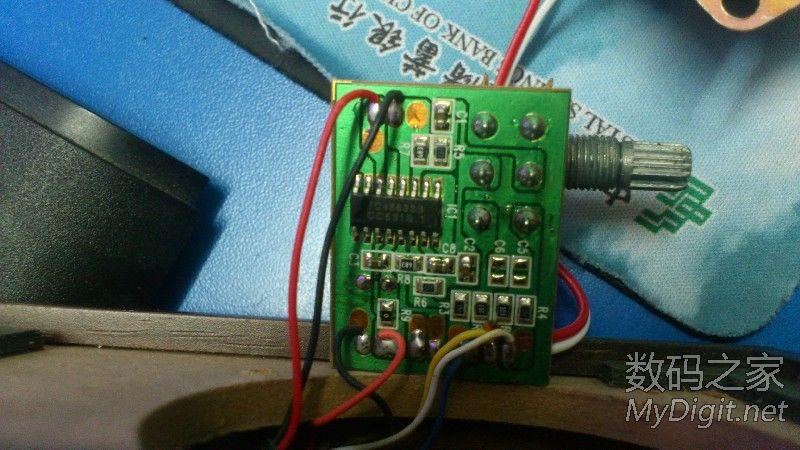 U1音响,这个功放IC跟MIX3001哪个好图片