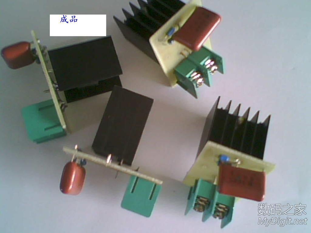为了解决学院宿舍限电的问题,赶制了100个这个东西(转) 76_694455_1de0657c0c514b9