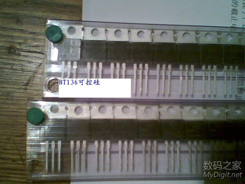 为了解决学院宿舍限电的问题,赶制了100个这个东西(转) 76_694455_2515be57bbb582f