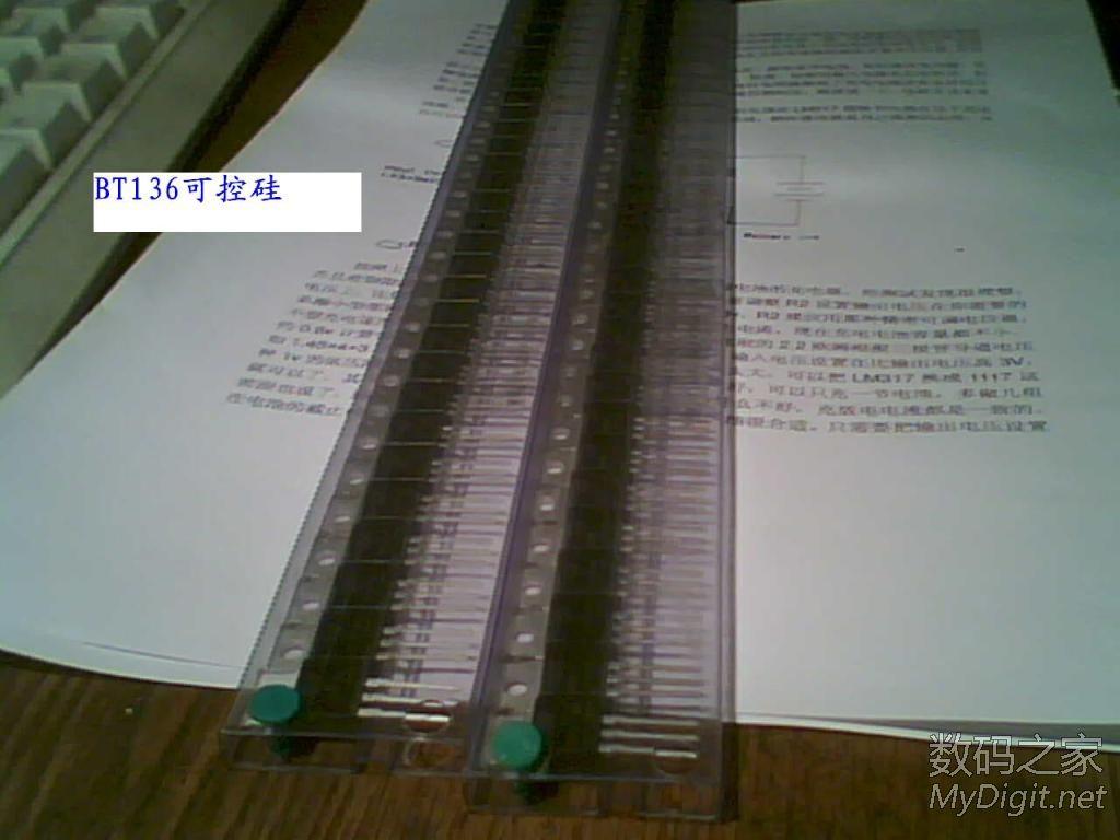 为了解决学院宿舍限电的问题,赶制了100个这个东西(转) 76_694455_5b1086144b76da0