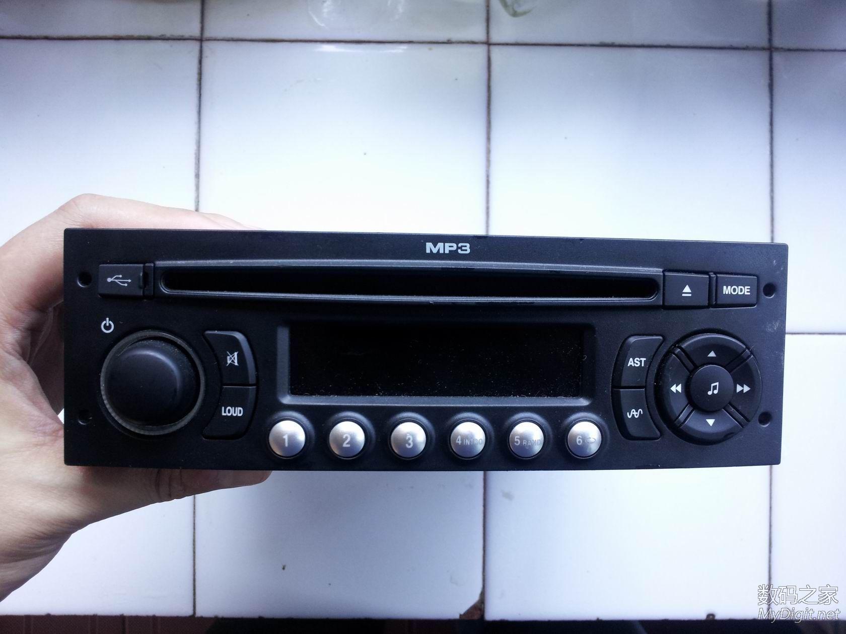307原装车载CD机航盛RD9收放机汽车音响,高清大图高清图片