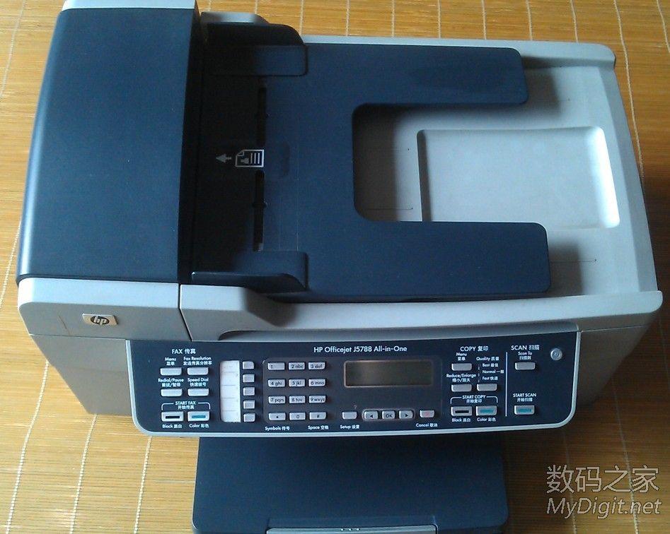 出一个惠普喷墨一体机,原装双墨盒没加过墨水。价格368包江浙沪