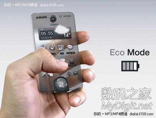 透明手机梦已成真 zte 还加入了反馈 自码