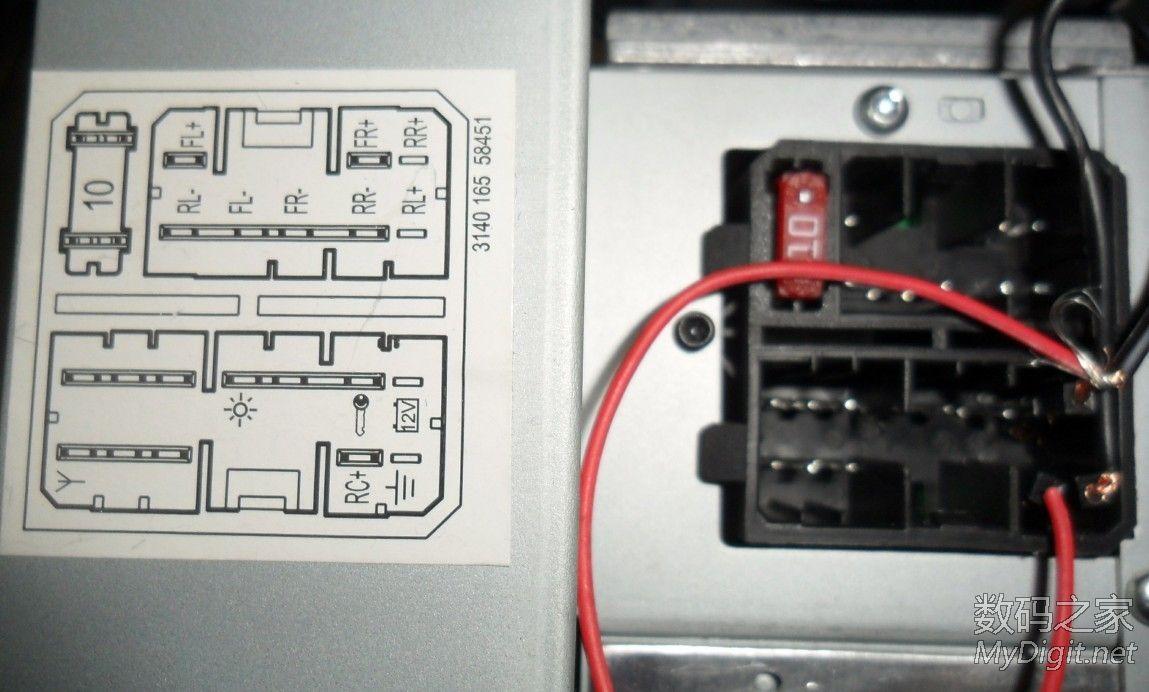 在线求助 帝豪EC7车机改家用CD如何接线