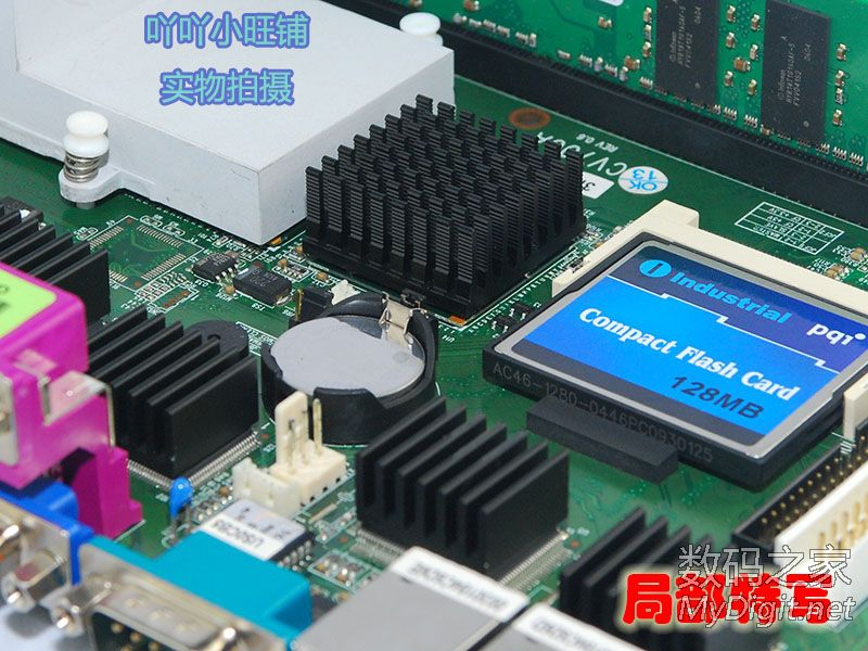 安卓工业电脑以往应用于工业控制领域时