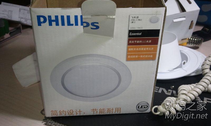 philips 6w led筒灯,很亮,不输16w节能灯,效果很不错,就是价高清图片