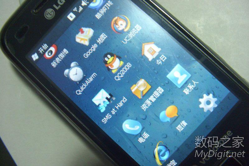 【已出】降价!出LG WM6.5 智能手机, 成色好配件全,160包邮,出不掉就不卖了!