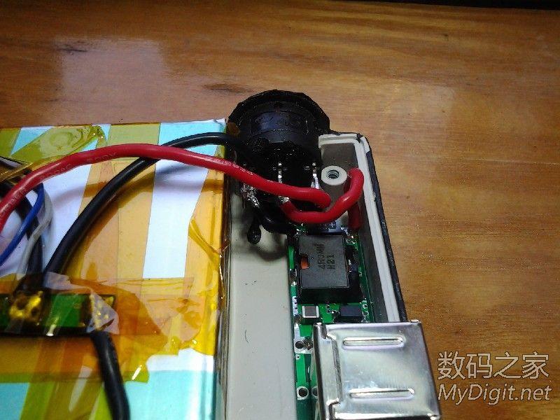 升压/1700升压电路部分,带两个并联的USB