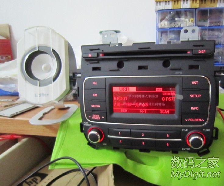起亚k3车载cd机接线说明 高清图片