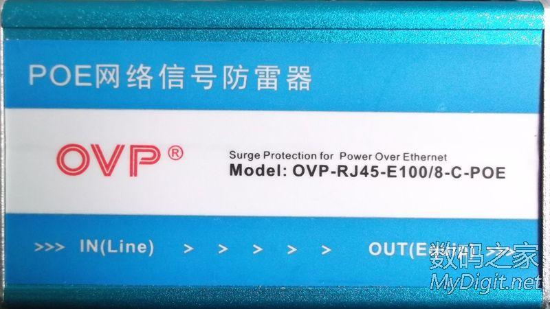 出OVP网络防雷器