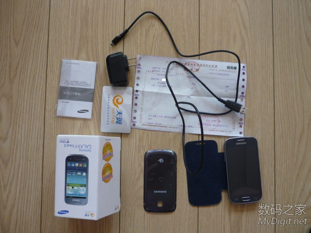 6.15刚买的电信三星I739手机转让