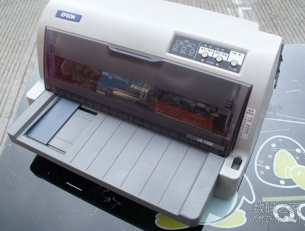 爱普生针式打印机图片