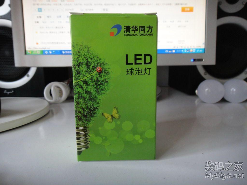 华同方led 5W标准版ic恒流球泡电源部分拆解
