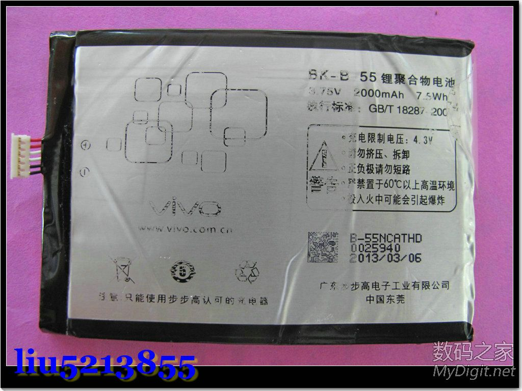 拆 步步高vivo x1st 超薄智能手机 一 电子产品世界论坛