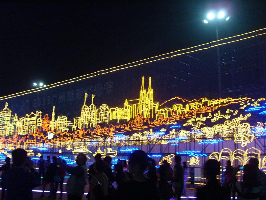 广州海心沙国际灯光节