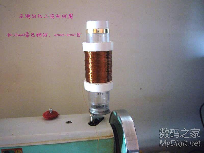 摇发电手电筒 化妆品塑料瓶的废物利用