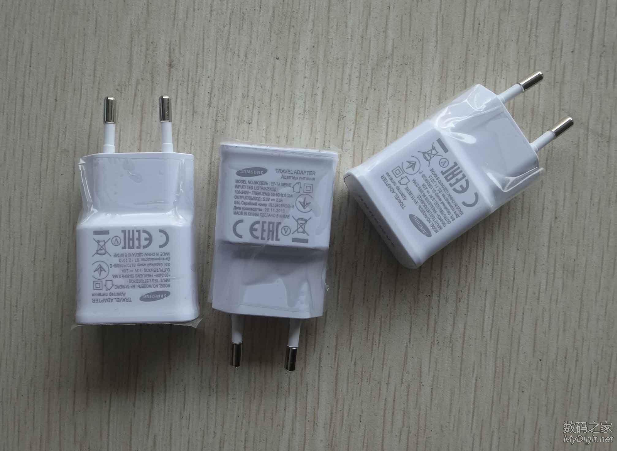 三星note3原装充电器5.3v 2a,现在35元包中通促销中 高清图片