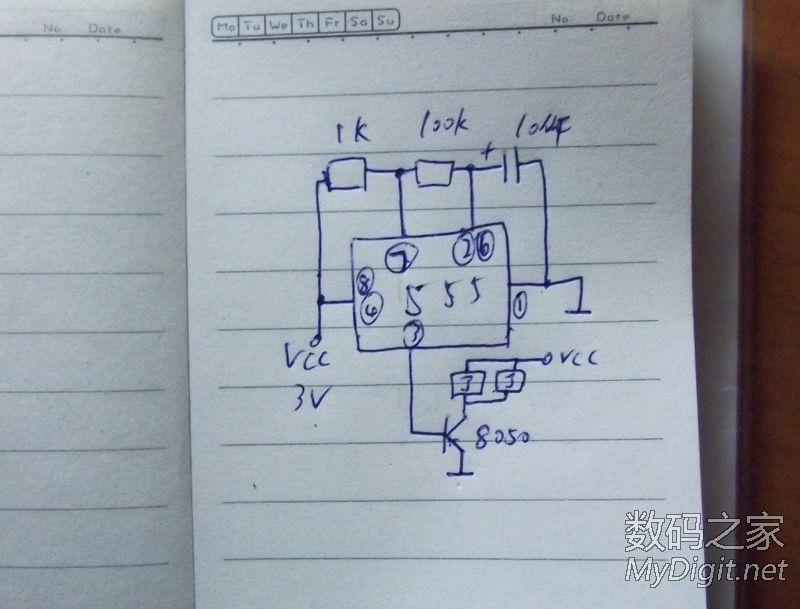改造一山寨的网线测试仪增加查线功能。