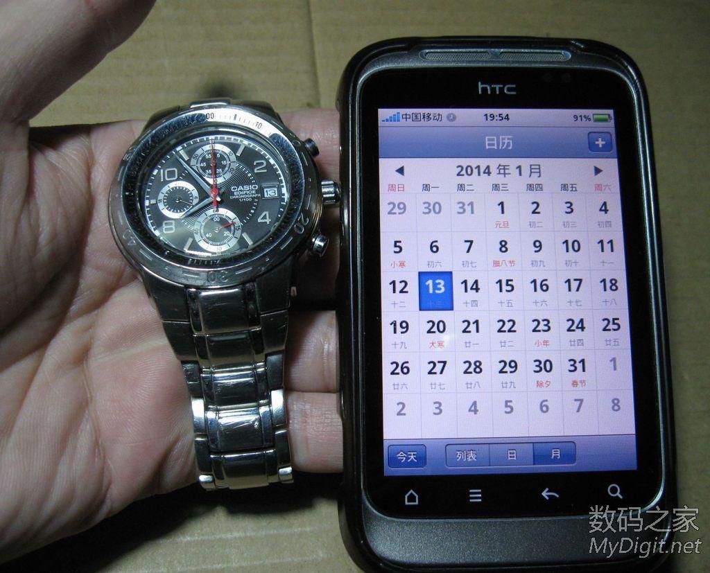 我爱维修 卡西欧 EF 506 手表换电池
