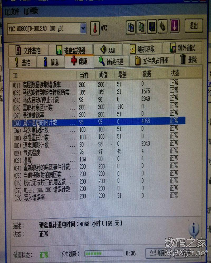 三个SATA80G硬盘,第一次出东西,没经验。。。。